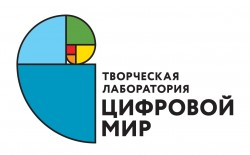 logo_digitalworld-5